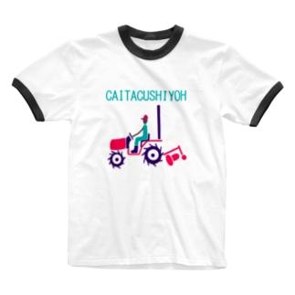 ユーモアデザイン「開拓しよう」 Ringer T-shirts