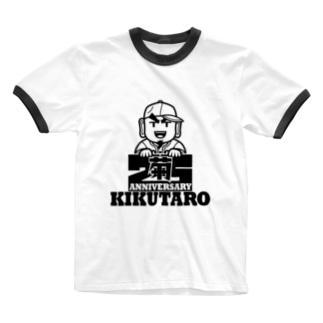 菊タロー25周年シリーズ Ringer T-shirts