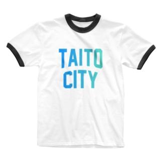 台東区 TAITO CITY ロゴブルー Ringer T-shirts