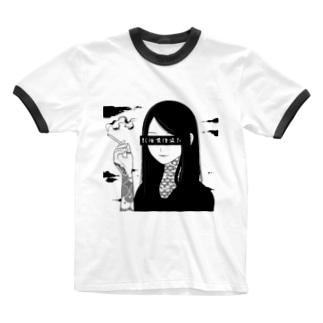 目隠し Ringer T-shirts