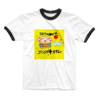 🍤コロナ ✨時代を牽引するブタと肉まんw Ringer T-shirts
