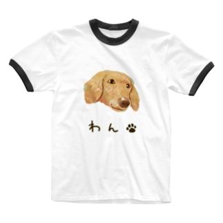 わん(犬・ダックスフンド) Ringer T-shirts