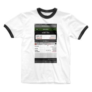 3連単こそ我が命 Ringer T-shirts