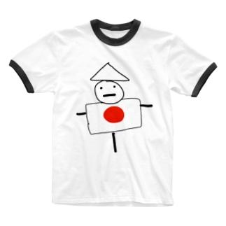 かかし丸くん Ringer T-shirts