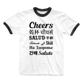 乾杯WORLDWIDE / BLACK Ringer T-shirts