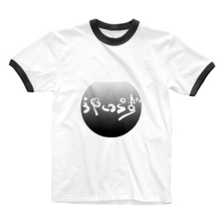 〝神いらず〟グッズ Ringer T-shirts