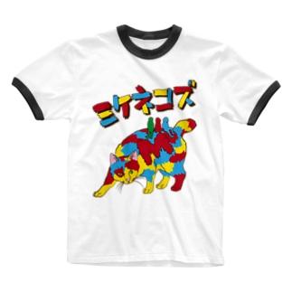 ミケネコズ Ringer T-shirts