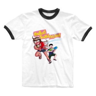 ハッピーソンクラン Ringer T-shirts