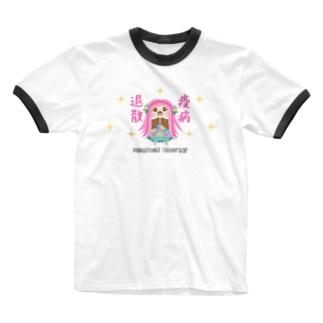 アマビエりんちゃん「疫病退散」2021ver.2 Ringer T-shirts