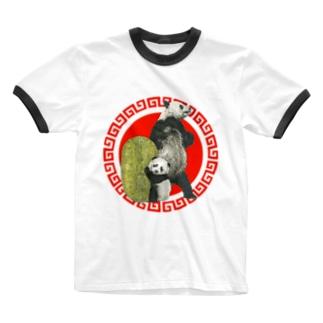 『パンダ 小判だ!』 Ringer T-shirts