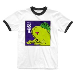 残業しているステゴサウルス Ringer T-shirts