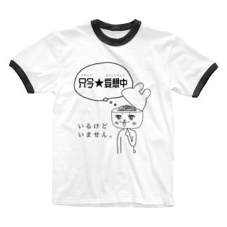 鬼★妄想学園の体操服(4色) Ringer T-shirts