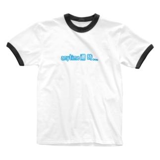 『anytime潮時』 Ringer T-shirts