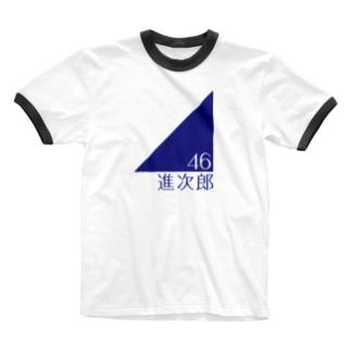 Graphic28の進次郎46 Ringer T-shirts