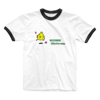 ごきげんヒヨコさん(ロゴ入り) Ringer T-shirts