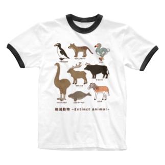 絶滅動物 Extinct Animal Ringer T-shirts