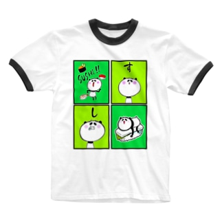 パンタはくさく すしスシ寿司 Ringer T-Shirt