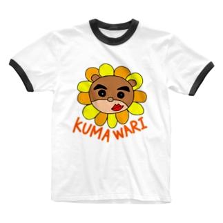 くまわりくん 顔だけバージョン Ringer T-shirts
