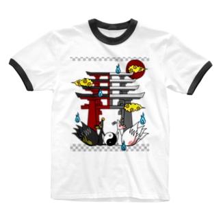 四尾*妖の夜 Ringer T-shirts