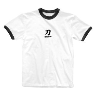 武士道 -BUSHIDO- 刀 Ringer T-shirts