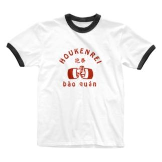 ロゴ抱拳礼 Ringer T-shirts