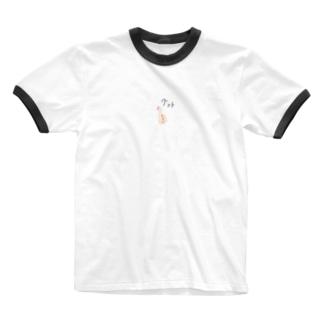 グット Ringer T-shirts