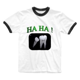 HAHA! Ringer T-shirts