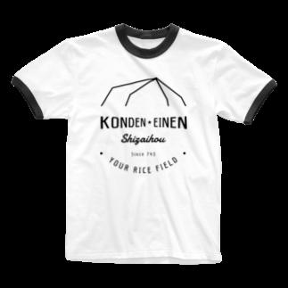 山田全自動のショップの墾田永年私財法 Ringer T-shirts