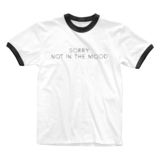 ごめん、そんな気分じゃない SORRY NOT IN THE MOOD - black ver. - Ringer T-shirts
