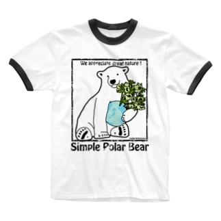 Simple Polar Bear Ringer T-shirts