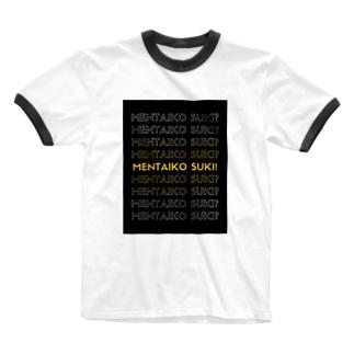 MENTAIKO SUKI? Ringer T-Shirt