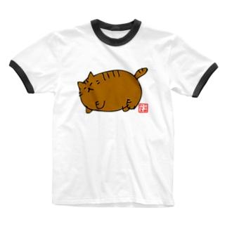 デブ猫ニャポポさん(ハンコ) Ringer T-shirts
