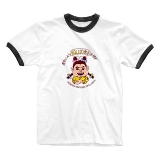ずんば虎子 Ringer T-shirts