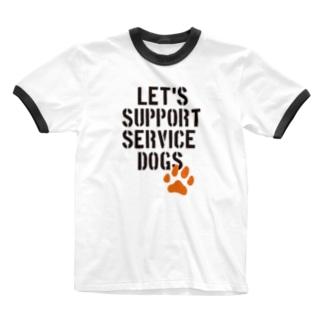 介助犬を支援しよう!(ゴトータケヲ) Ringer T-Shirt