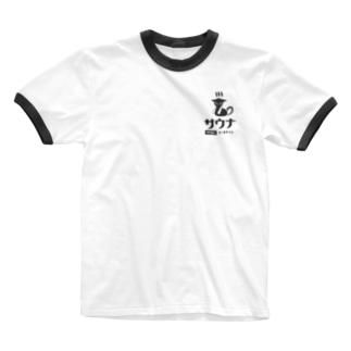 レトロサウナ(猫 ワンポイントバージョン) Ringer T-Shirt