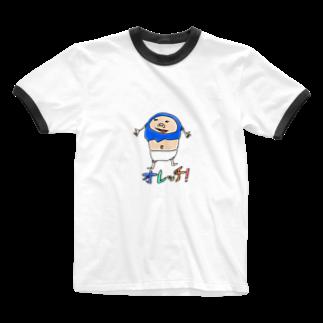 らくがきズムのいもうとが描いたおいっこ(カラーバージョン) Ringer T-shirts
