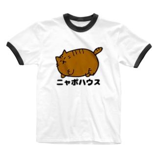 デブ猫ニャポポさん(ロゴ) Ringer T-shirts
