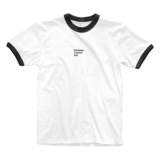 おなかが痛い Ringer T-shirts