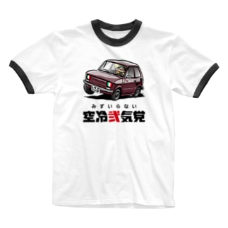 空冷弐気党126 Ringer T-shirts