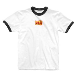 中身がきになる Ringer T-shirts