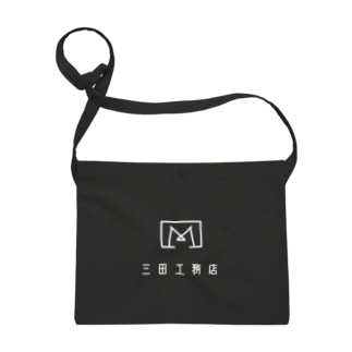 三田工務店ロゴ1 サコッシュ
