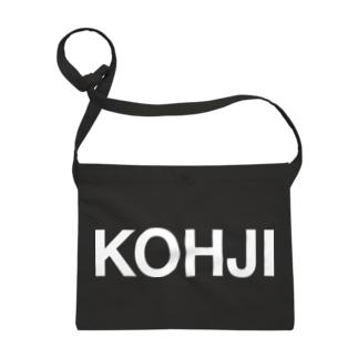お名前「KOHJI」こうじ/コウジ サコッシュ