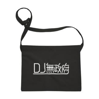 DJ無政府旧ロゴ(白) Sacoches
