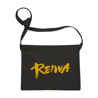kontondeptの令和 REIWA(ワイルド)g Sacoches