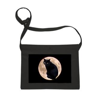 MOON CAT Sacoches