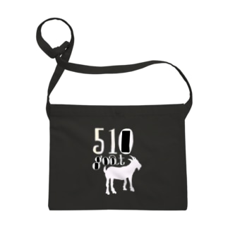 510goat(black/white) Sacoches