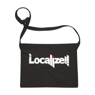Localize!! Sacoches