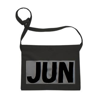 JUN  グッズ 3 Sacoches
