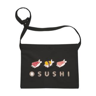 OSUSHI Sacoches