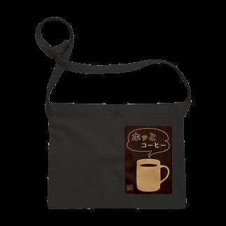 刻々珈琲のホッとコーヒー<カップ>ネガ Sacoches